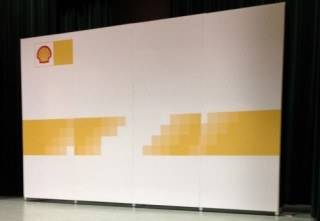 Shell Canada seamless graphic wall